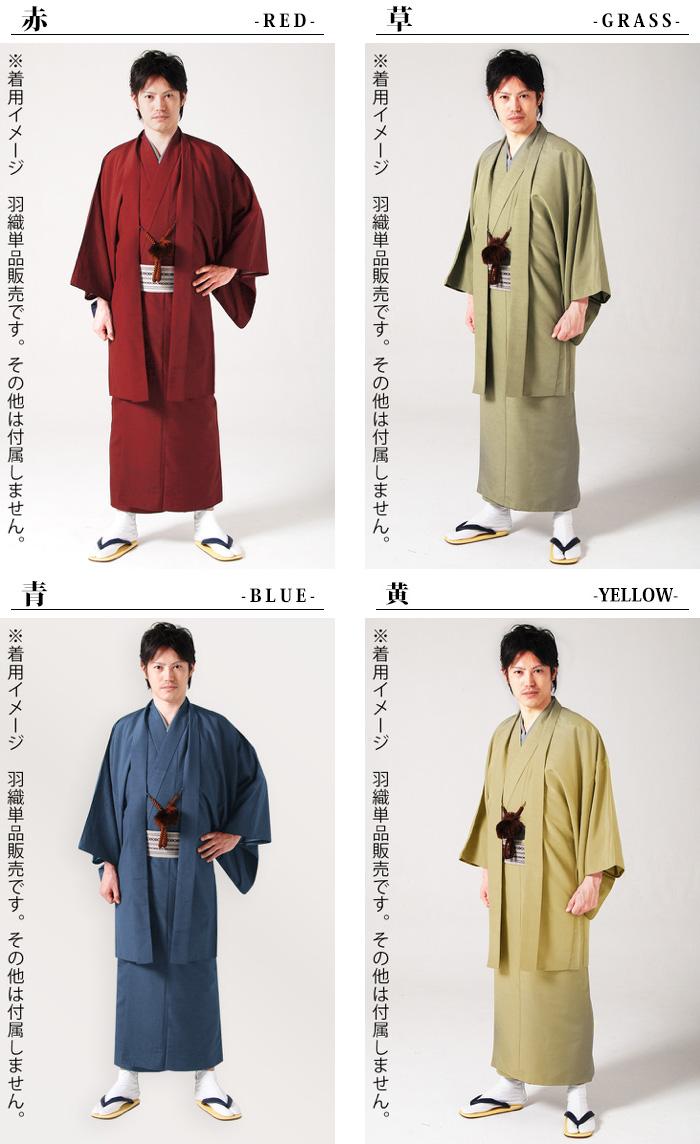 [销售单短外罩物品]缝制上男性プレタ素色捻线绸短外罩