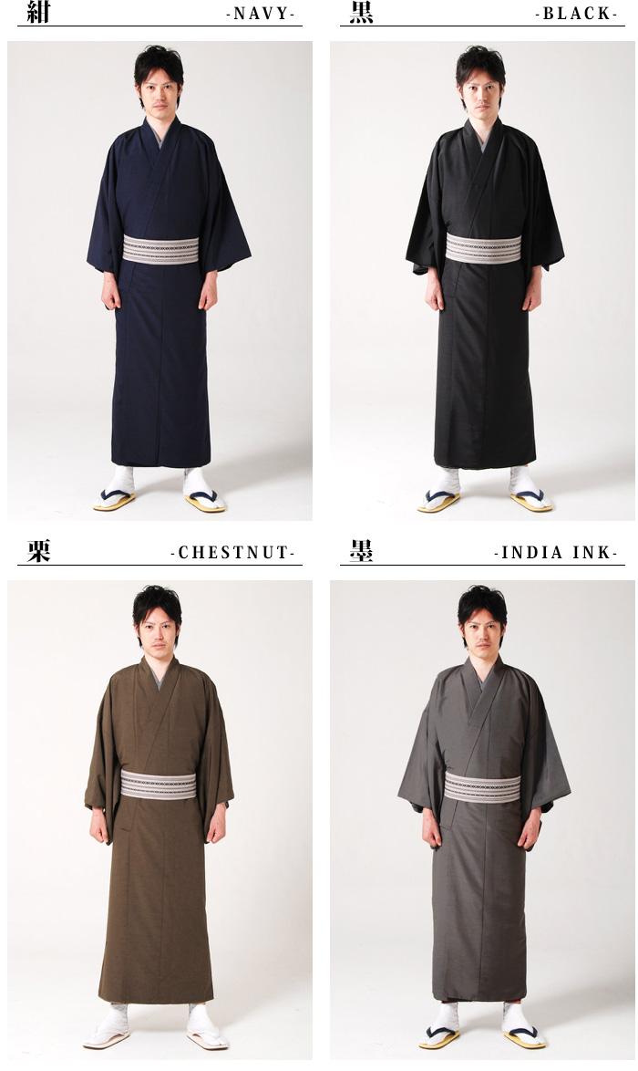 Tailoring up washable men kimono pret plain lined tsumugi kimono kimono? s * review is no guarantee shipping takes?