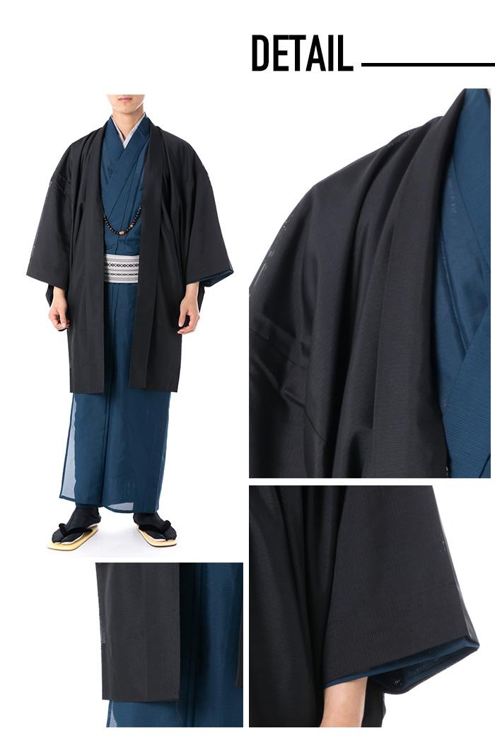 (New size) for summer tailoring up washable men kimono pret color solid piece Leno unlined haori kimono kimono