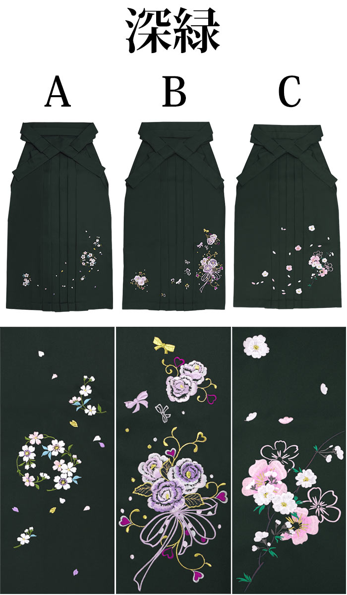 Brand new women's solid color hakama / embroidery hakama (5 colors)