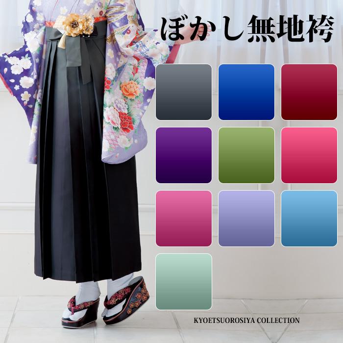 卒業式や謝恩会に!おしゃれで可愛い袴のおすすめを教えて<2018>