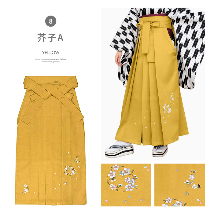 "Brand new women's embroidered hakama are 6 kinds? s chive 唐紅 dark brown, while Marubeni rose jade.""."