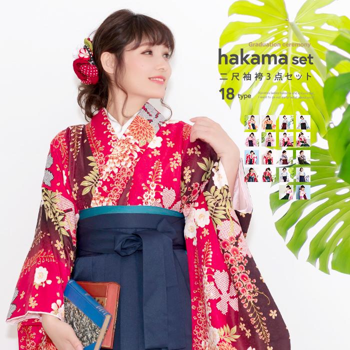 【レディース】卒業式に!かわいい袴セットのおすすめレンタルは?