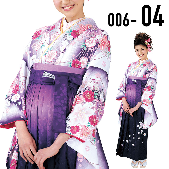 """""""Try Rakuten lows! """"The stock only! Act! The brand new H-L (ash-El) two Shaku sleeves kimono + our original hakama + hakama subtidal 3 piece set? s graduation, Quinceanera, party?? Cheaper than rent! T? s pink purple red floral print in black and white d"""