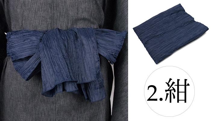 78530a93e27 S popular belt
