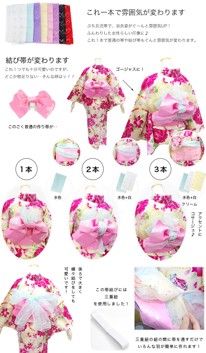 To the heko 7] Petit this ( Petit heko Petit to this ) cute come poop I ~ or fluffy a Petit heko ♪? s black white water rafting purple cream pink rose red.""