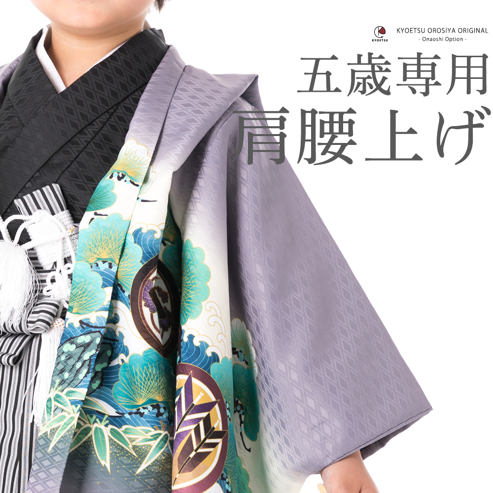 当店で対応の羽織袴セットと