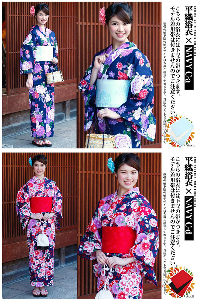 s fy13 series» tailoring up cotton woman yukata + ware paulownia Geta + band 3 point set ☆ [from ornate floral graceful Japanese pattern until black dark blue violet cream yellow-pink rose green Peony Butterfly]