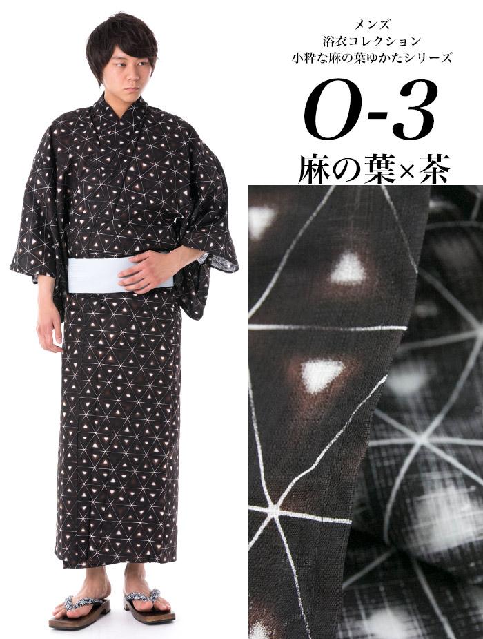 """""""只有浴衣幾何""""浴衣只有 O (亞麻棉浴衣) 麻浴衣長袍的男人的三個 M/L/LL (XL) 3 L 大尺寸棉亞麻人 / 男 / 成人"""