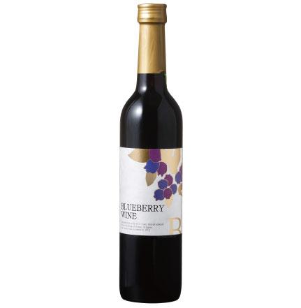 フルボディのようなふくよかさとふくらみ ふるさと割 ブルーベリーワイン 720ml おすすめ特集