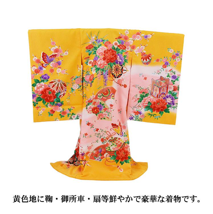 【レンタル】お宮参り 女の子 レンタル 橙地に扇と花車