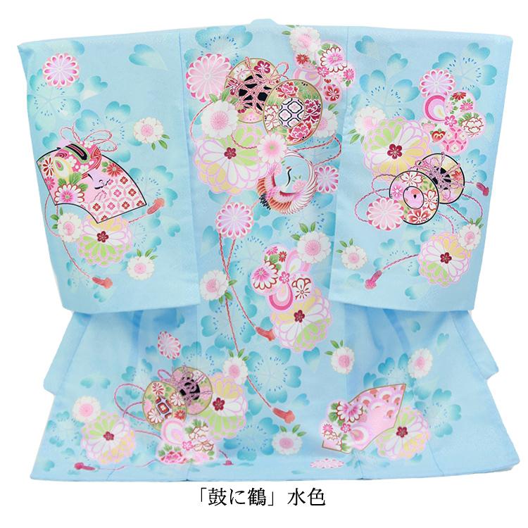 【レンタル】お宮参り 産着 女の子 レンタル 送料無料「鼓に鶴」水色