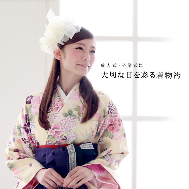 レンタル 安い 袴