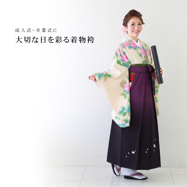 卒業式 袴レンタル 女性 袴セット 大学生 小学生サイズあり ジュニア レトロモダン 人気 紫