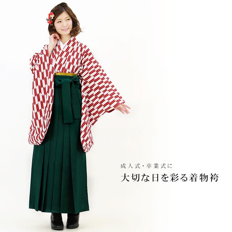 【レンタル】卒業式 袴 女 レトロ 卒業式袴セット 2尺袖着物袴フルセットレンタル 赤矢絣 安い