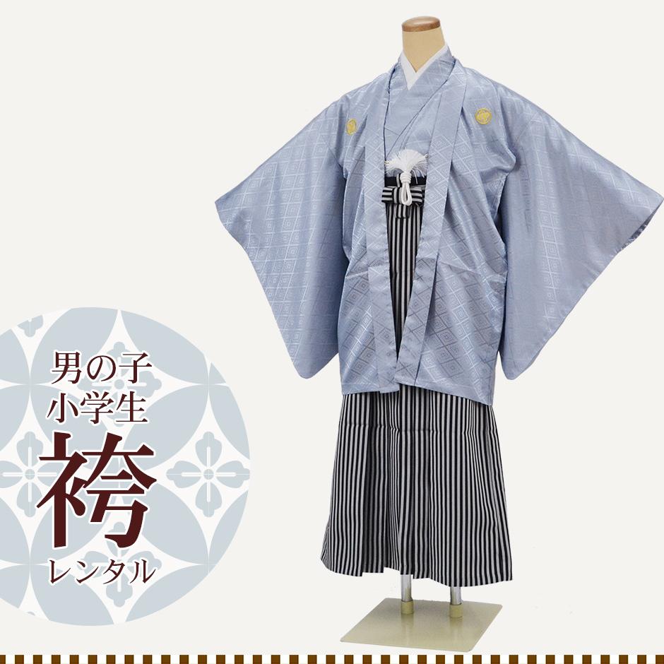【レンタル】卒業式 男の子 紋付き袴 小学生 フルセットレンタル 錆浅葱