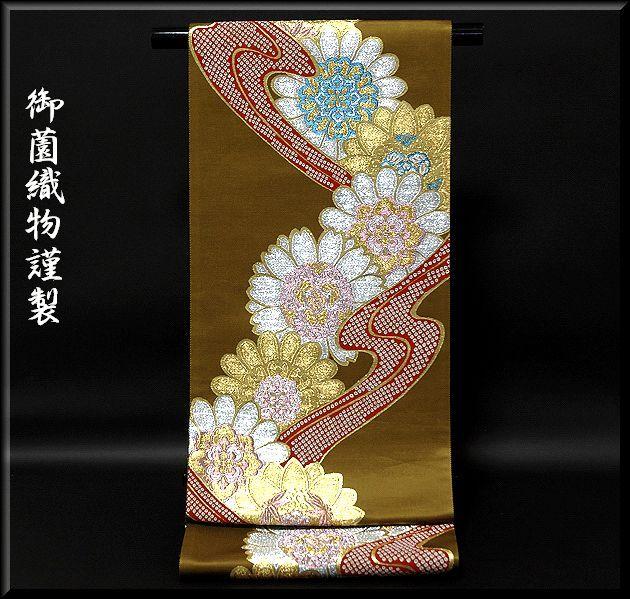 「御薗織物謹製」 振袖にも 豪華な花柄 豪華な花柄 振袖にも 袋帯 袋帯, 河村製紙:588577b9 --- m2cweb.com