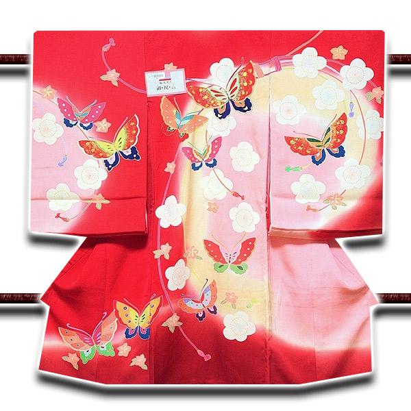 【最高級】「染め分けボカシ」 蝶々柄 女児 七五三 お宮参り 正絹 祝着物