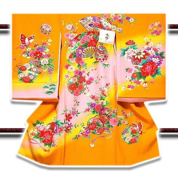 「染め分けボカシ」 扇面に花柄 女児 七五三 お宮参り 正絹 祝着物