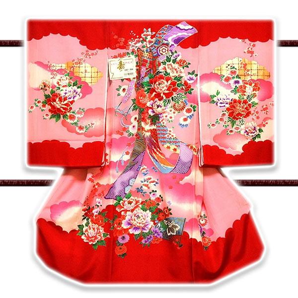 「染め分けボカシ-日本製」 御所車 花模様 金彩加工 女児 産着 掛け着 七五三 お宮参り 正絹 祝着物
