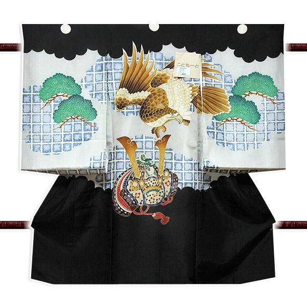 【訳あり】 「こどもーど」 刺繍入り 染め分け 男児 七五三 正絹 羽二重 祝着物