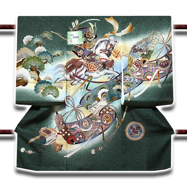 【最高級】「戦国武将 武田信玄」 染め分けボカシ 男児 七五三 正絹 祝着物