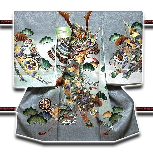 【最高級】「龍にかぶと柄 刺繍入り」 松竹梅 ボカシ 男児 七五三 お宮参り 正絹 祝着物