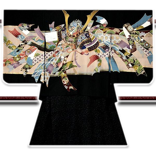 【最高級】「正絹 龍にかぶと柄」 金彩加工 黒地 男児 5歳 七五三 羽織着物 アンサンブル 3点セット