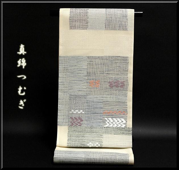 「真綿紬」 田中織物謹製 正絹 夏物 絽 袋帯