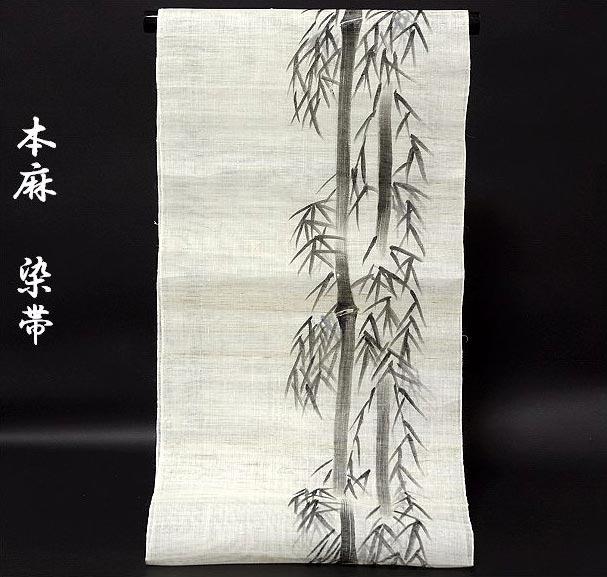 「夏物 本麻」 笹柄 水墨画調 染め 夏帯 生成り 9寸 名古屋帯