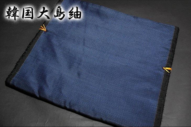 男物 【大島紬】 亀甲柄 光沢感のある濃紺色 着物羽織 疋物 アンサンブル
