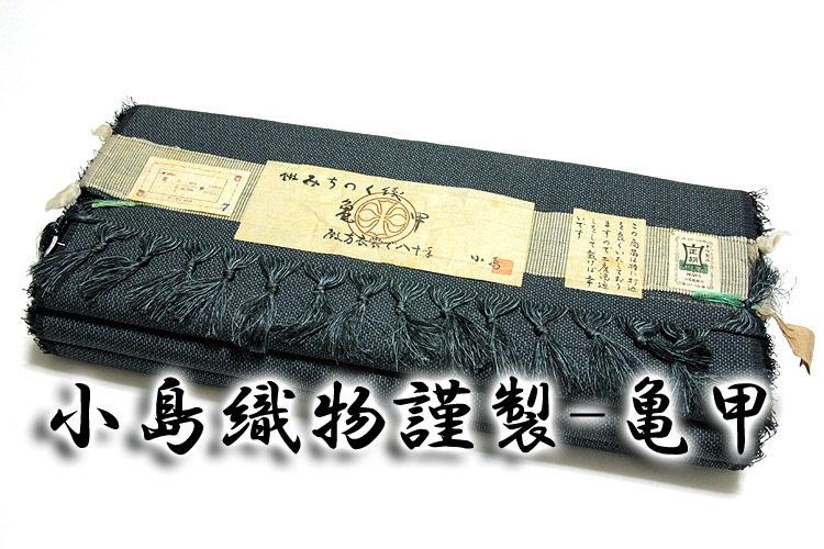 「小島織物謹製 亀甲」 革色 男物 着物羽織 正絹 紬 アンサンブル