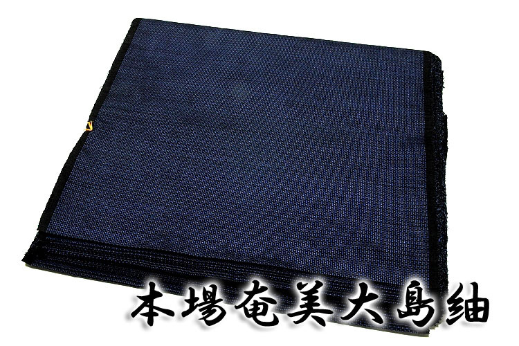 「最高級品」 男物 本場奄美大島紬 亀甲柄 「西紬工場」謹製 着物羽織 疋物 アンサンブル
