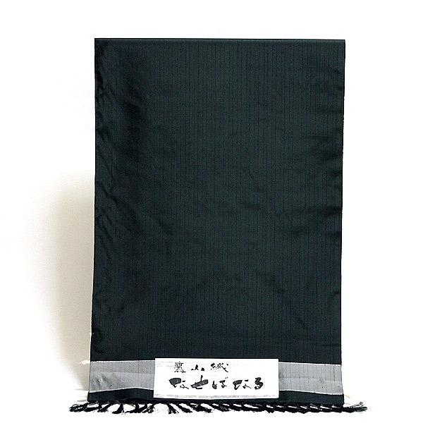 【鷹山織 米沢】 「なせばなる」 縦縞 男物 正絹 紬