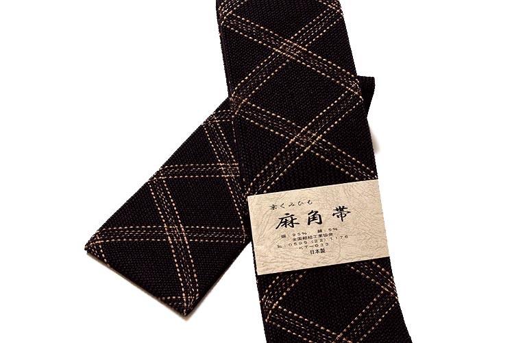 「日本製-黒色系」 男物 京くみひも 涼しげでオシャレな 【着物や浴衣に】 麻角帯