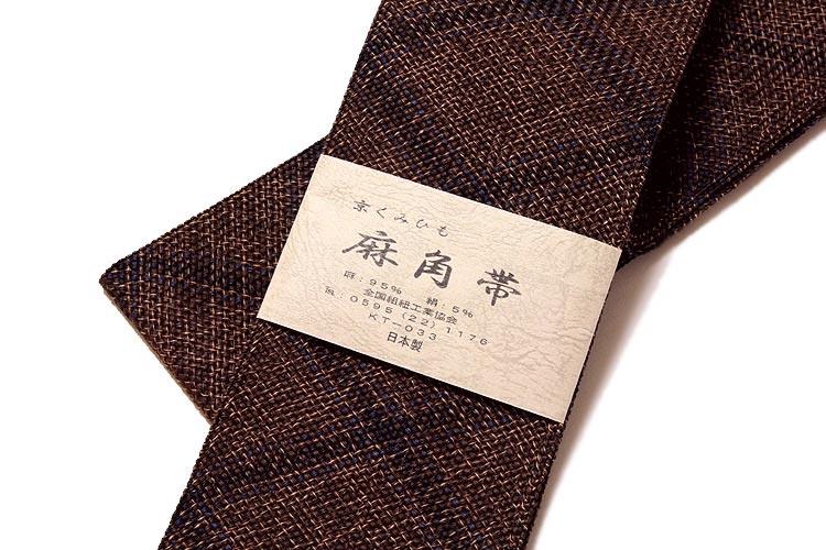 「日本製-渋い茶色系」 男物 京くみひも 涼しげでオシャレな 【着物や浴衣に】 麻角帯