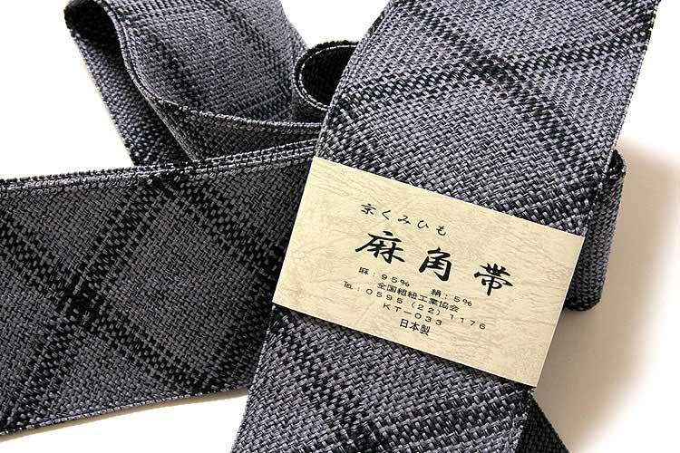 「日本製-青みがかったグレー色系」 男物 京くみひも 涼しげでオシャレな 【着物や浴衣に】 麻角帯