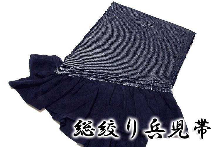 絹のダイヤモンド 深い藍鉄 男物 総絞り 正絹 兵児帯