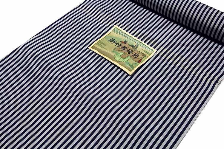 【訳あり】男物 縞柄 濃紺色にグレー色 米沢織 反物 正絹 袴