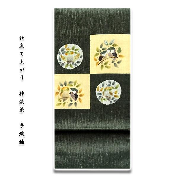 【仕立て上がり】 柿渋染 手織紬 正絹 太鼓柄 袋帯