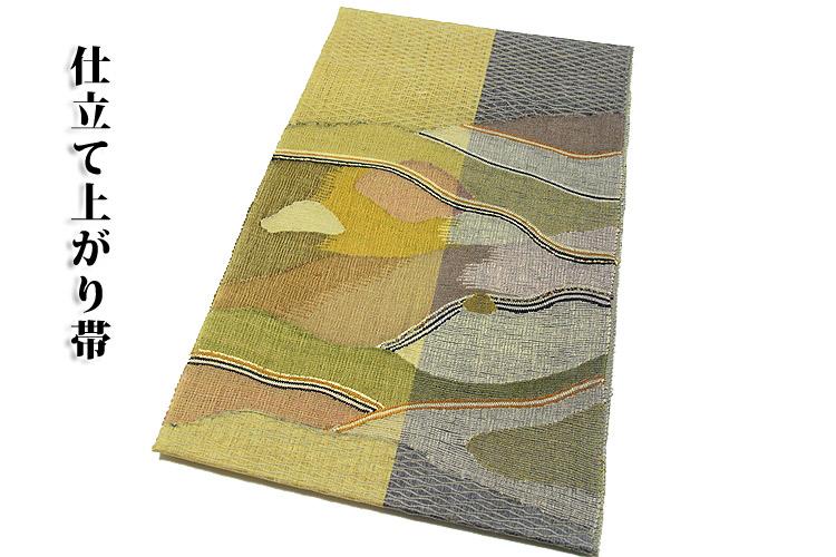 「夏物 手織 波筬織」 単衣にも最適 太鼓柄 正絹 八寸 紬 夏かがり 仕立て上がり 名古屋帯