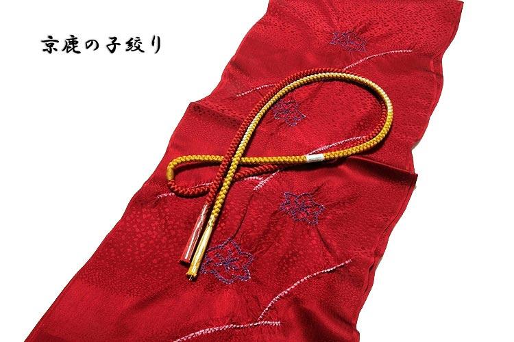 「正絹-高級」【京鹿の子絞り】 帯揚げ 丸組 帯締め セット【メール便OK】