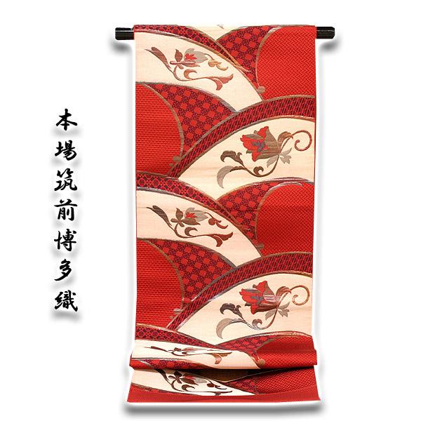 本場筑前博多織 「高橋絹織謹製」 銀印 正絹 8寸 名古屋帯