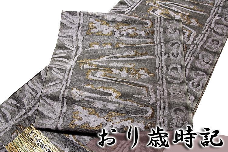 本場筑前博多織 正絹 名古屋帯 陶壁箔」 匠工芸謹製 緑印 「おり歳時記 8寸