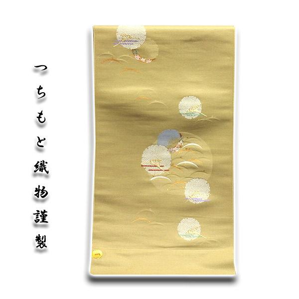 京都 西陣織「つちもと織物謹製」 ウサギに絞り風の雪輪 九寸 名古屋帯