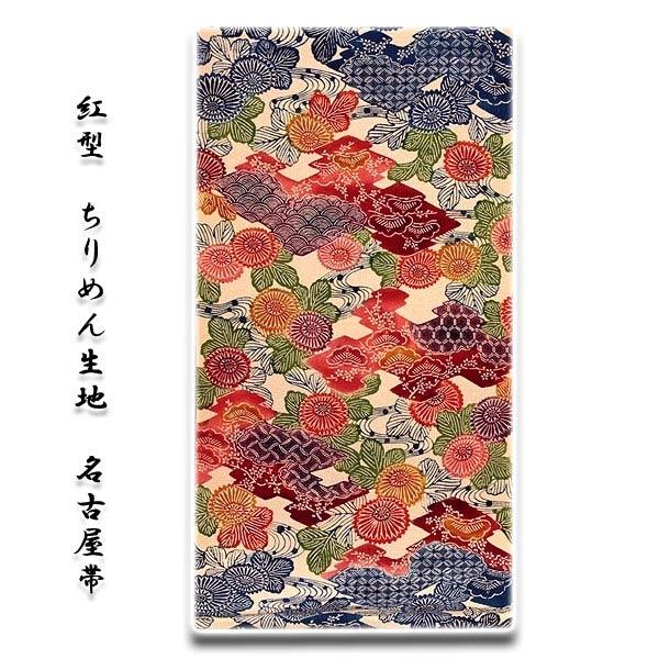 「江戸紅型」 色鮮やかでオシャレな ちりめん生地 正絹 九寸 染め 名古屋帯