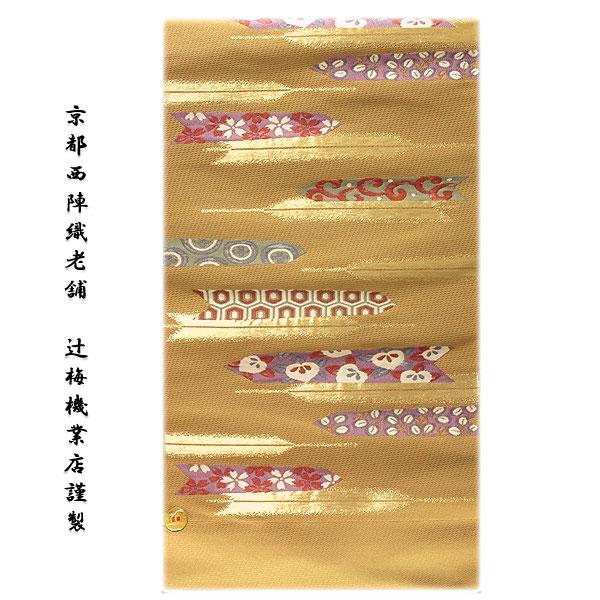 京都西陣織 老舗 「辻梅機業店謹製」 金糸織 正絹 九寸 名古屋帯