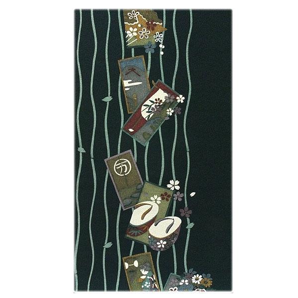 「粋趣」 京都祇園 舞妓さん ちりめん生地 オシャレ 正絹 全通 九寸 染め 名古屋帯