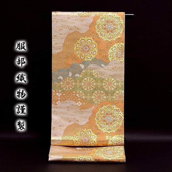 「西陣織 服部織物謹製」 こはく錦製造元 正絹 フォーマル 礼装用 最高級品 袋帯
