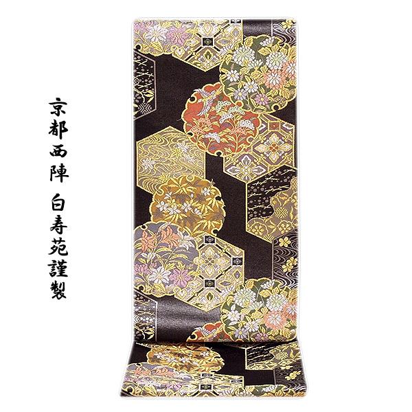 「彩花雪輪文」 黒地 引箔 京都 西陣織 白寿苑謹製 袋帯